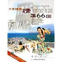 http://ec4.images-amazon.com/images/I/51Y2m5XSbqL._AA200_.jpg
