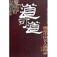http://ec4.images-amazon.com/images/I/51Y3AQIOc3L._AA200_.jpg