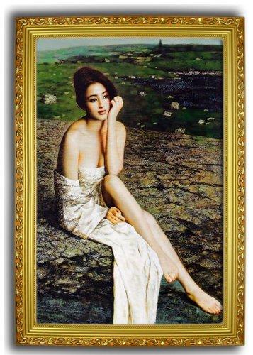 典呈酒店桑拿旅馆洗浴装饰画欧式有框画美女人物画东方美女 (c, 40*60