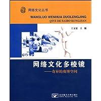 http://ec4.images-amazon.com/images/I/51Y3WbIchxL._AA200_.jpg