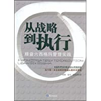 http://ec4.images-amazon.com/images/I/51Y3iUojb5L._AA200_.jpg
