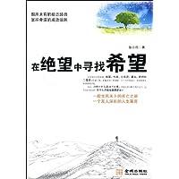 http://ec4.images-amazon.com/images/I/51Y48-eaD-L._AA200_.jpg
