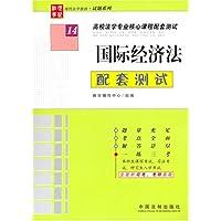 http://ec4.images-amazon.com/images/I/51Y4ArdI3GL._AA200_.jpg
