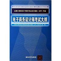 http://ec4.images-amazon.com/images/I/51Y4H%2BjlLcL._AA200_.jpg