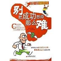 http://ec4.images-amazon.com/images/I/51Y4VSVQzcL._AA200_.jpg