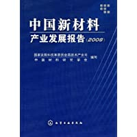 http://ec4.images-amazon.com/images/I/51Y4p7Y0k7L._AA200_.jpg