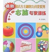 http://ec4.images-amazon.com/images/I/51Y5OogZi9L._AA200_.jpg