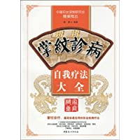 http://ec4.images-amazon.com/images/I/51Y5jAi6lBL._AA200_.jpg