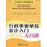 http://ec4.images-amazon.com/images/I/51Y5pBAtmdL._AA200_.jpg