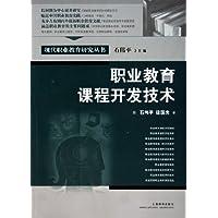 http://ec4.images-amazon.com/images/I/51Y613roxqL._AA200_.jpg