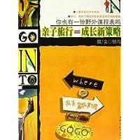 http://ec4.images-amazon.com/images/I/51Y7-efEU3L._AA200_.jpg