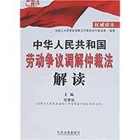 http://ec4.images-amazon.com/images/I/51Y7aZZT5wL._AA200_.jpg