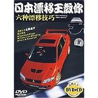 http://ec4.images-amazon.com/images/I/51Y7vqd6ZZL._AA200_.jpg