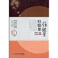 http://ec4.images-amazon.com/images/I/51Y84UTo%2BgL._AA200_.jpg