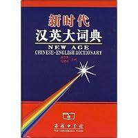http://ec4.images-amazon.com/images/I/51Y8HLSUc9L._AA200_.jpg