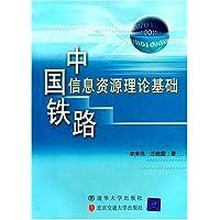 http://ec4.images-amazon.com/images/I/51Y8Jpkt49L._AA200_.jpg