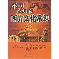 http://ec4.images-amazon.com/images/I/51Y8uBIw0lL._AA200_.jpg