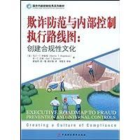 http://ec4.images-amazon.com/images/I/51Y9BOeH3zL._AA200_.jpg