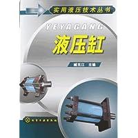 http://ec4.images-amazon.com/images/I/51Y9N8F0Q7L._AA200_.jpg