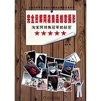 http://ec4.images-amazon.com/images/I/51YA7rfjo6L._AA200_.jpg