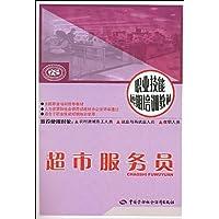 http://ec4.images-amazon.com/images/I/51YA8L8SW9L._AA200_.jpg