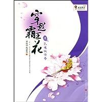 http://ec4.images-amazon.com/images/I/51YAPRrKs3L._AA200_.jpg