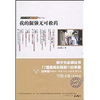 http://ec4.images-amazon.com/images/I/51YAgapEQ9L._AA200_.jpg