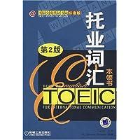 http://ec4.images-amazon.com/images/I/51YAgwAL52L._AA200_.jpg
