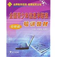 http://ec4.images-amazon.com/images/I/51YAxNJMNLL._AA200_.jpg