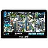 华锋E路航 V700 蓝牙版(内置8G) 7英寸高清便携式GPS导航仪-图片