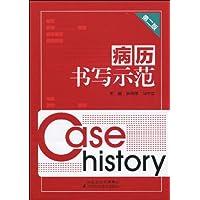 http://ec4.images-amazon.com/images/I/51YBQNuqX4L._AA200_.jpg