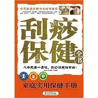 http://ec4.images-amazon.com/images/I/51YBor31SlL._AA200_.jpg