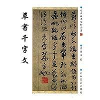 http://ec4.images-amazon.com/images/I/51YBqmu14HL._AA200_.jpg
