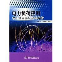 http://ec4.images-amazon.com/images/I/51YC0VidQ4L._AA200_.jpg