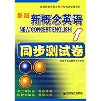http://ec4.images-amazon.com/images/I/51YCD8yIm6L._AA200_.jpg
