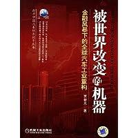 http://ec4.images-amazon.com/images/I/51YCSHMn3lL._AA200_.jpg
