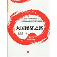 http://ec4.images-amazon.com/images/I/51YDfMJUPUL._AA200_.jpg