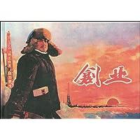 http://ec4.images-amazon.com/images/I/51YFXdjT8QL._AA200_.jpg