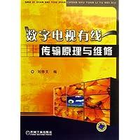 http://ec4.images-amazon.com/images/I/51YFtzs8G0L._AA200_.jpg