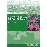 http://ec4.images-amazon.com/images/I/51YG7gM1emL._AA200_.jpg