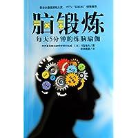 http://ec4.images-amazon.com/images/I/51YG9FlIDeL._AA200_.jpg