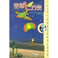 http://ec4.images-amazon.com/images/I/51YGJYpTTiL._AA200_.jpg
