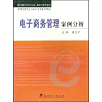 http://ec4.images-amazon.com/images/I/51YGbD%2B8zPL._AA200_.jpg