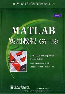 MATLAB实用教程.pdf