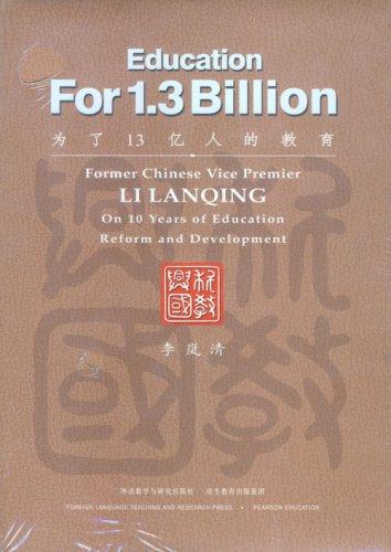 13亿分贝王建房_13亿人口 英语