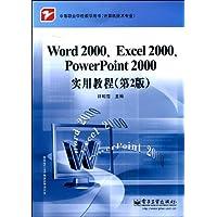http://ec4.images-amazon.com/images/I/51YHC8LOsXL._AA200_.jpg