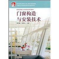 http://ec4.images-amazon.com/images/I/51YHFEVZDPL._AA200_.jpg