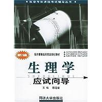 http://ec4.images-amazon.com/images/I/51YHH2wVcQL._AA200_.jpg