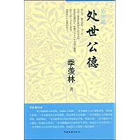 http://ec4.images-amazon.com/images/I/51YI2ic4bCL._AA200_.jpg