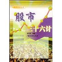 http://ec4.images-amazon.com/images/I/51YIZ7xomZL._AA200_.jpg